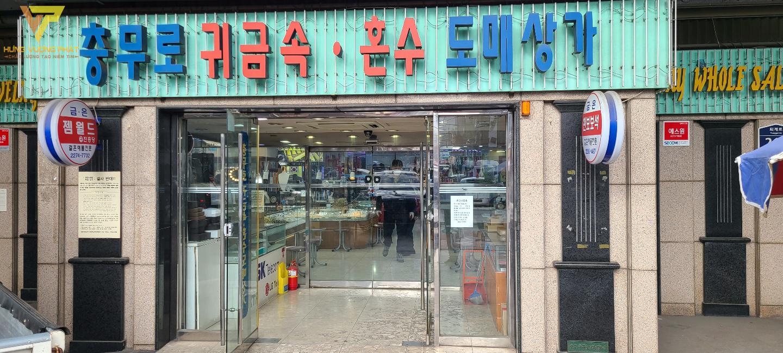 Cửa hàng Hàn Quốc